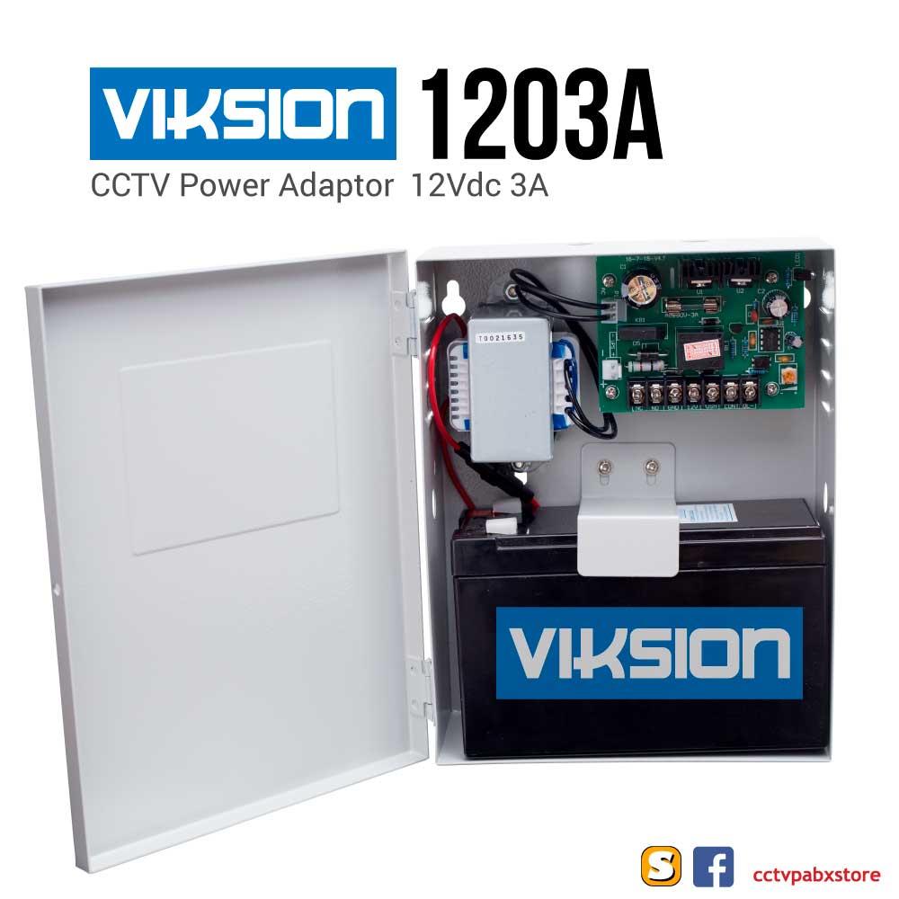 VIKSION 1203A ตู้จ่ายไฟ ตู้สำรองไฟ 12V 3A คียการ์ด Key Card Switching Power Supply + แบตเตอรี่