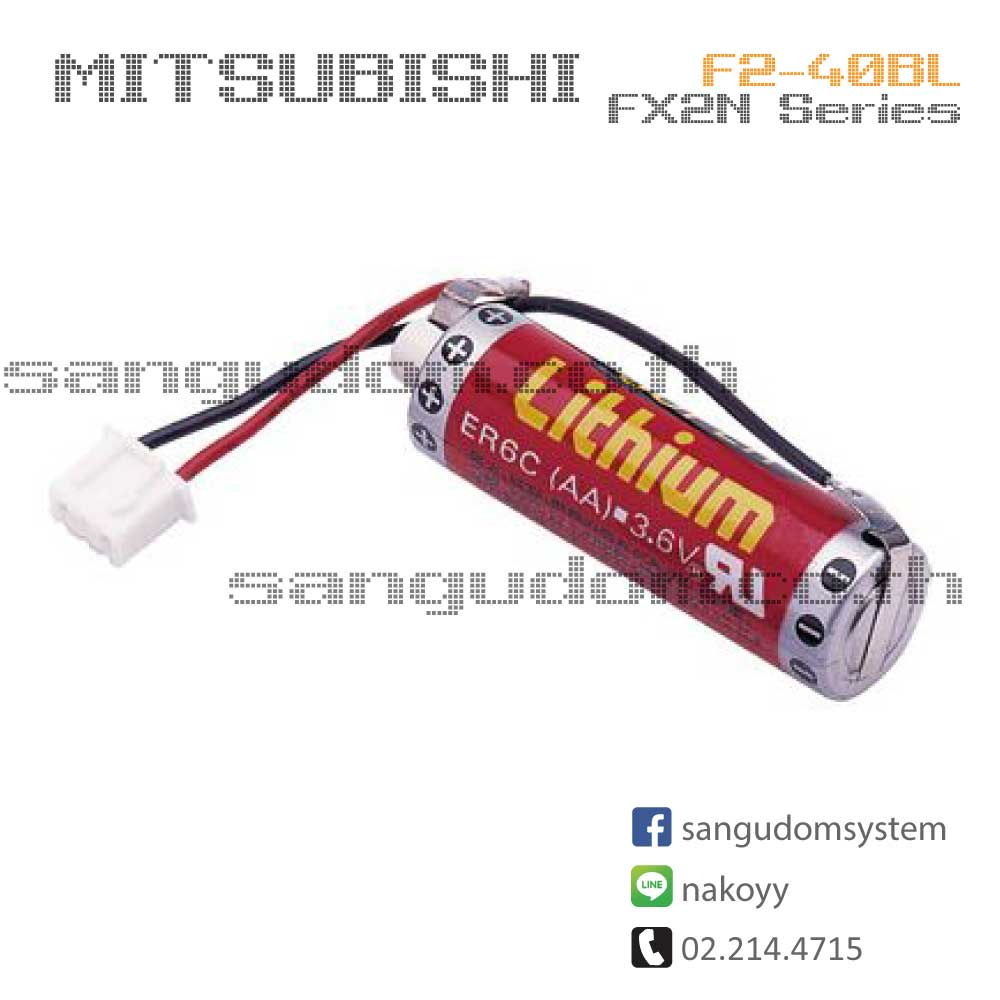 F2-40BL LS14500-MF 3.6V 2600mA Mitsubishi Maxell SAFT Primary Lithium Battery แบตเตอรี่ลิเธียม
