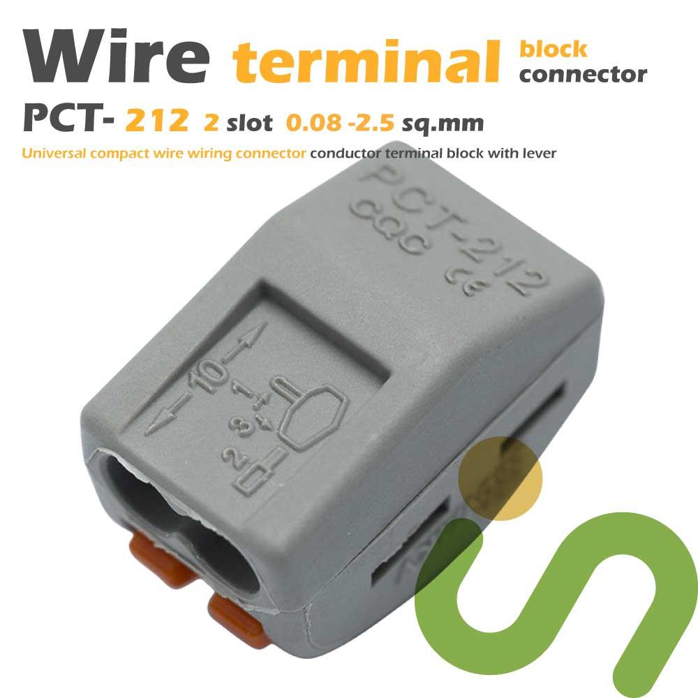 ขั้วต่อสายไฟ ขั้วต่อสายคอนโทรล ลูกเต๋าเชื่อมต่อสายไฟ 2 ช่อง OOP 0.08 -2.5 sq.mm PCT-212 20 ชิ้น 1