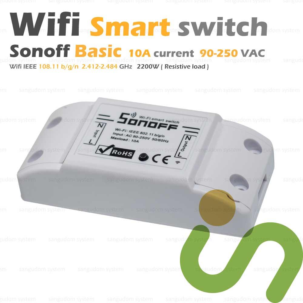 สวิทช์ไฟ Wifi เปิดปิดไฟด้วยมือถือ Sonoff Basic
