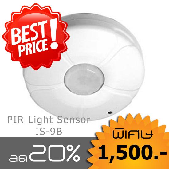 PIR Light Sensor เปิดปิดไฟ อัตโนมัติ ประหยัดไฟ ประหยัดพลังงาน OOP 9B