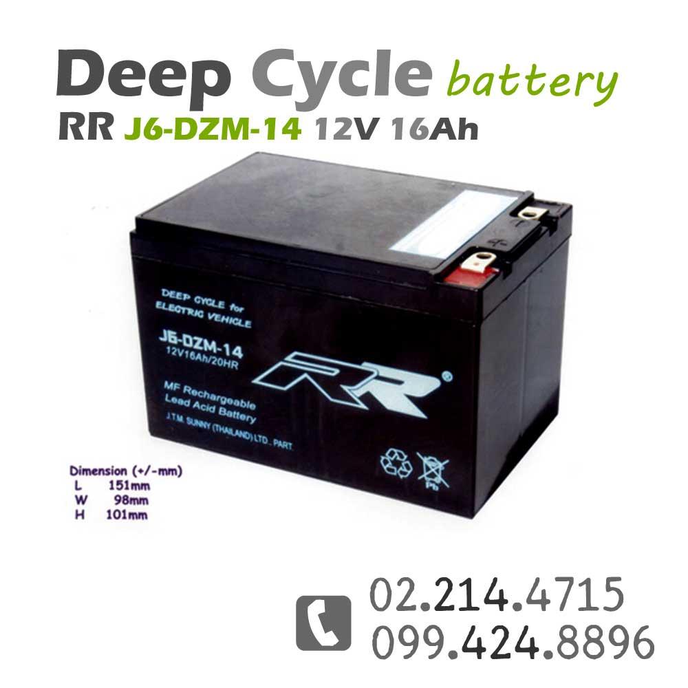 แบตเตอรี่แห้ง รถไฟฟ้า 6-DZM-14 RR J6-DZM-14 12V 16AH Deep Cycle Electric Vehicle