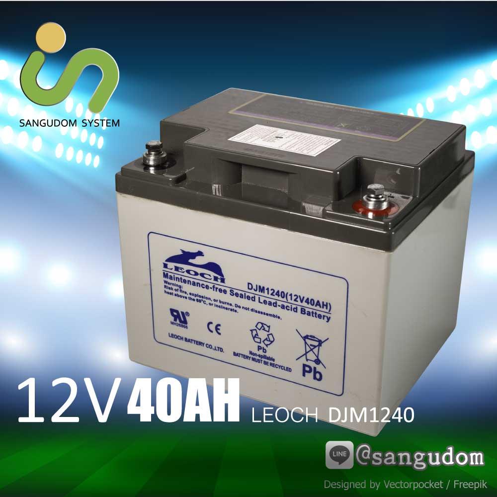 แบตเตอรี่ แห้ง 12V 40Ah LEOCH DJM1240 Battery Lead Acid VRLA AGM