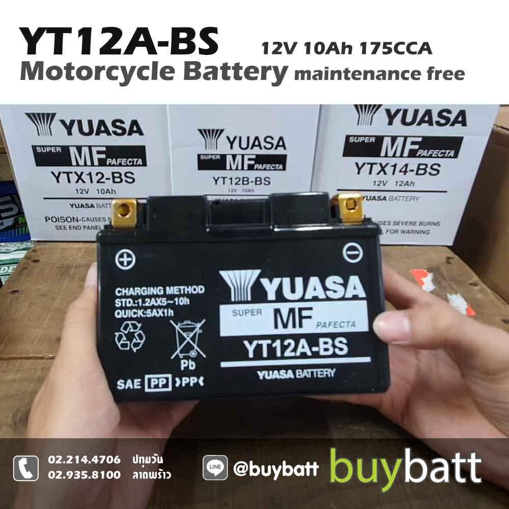 YUASA YT12A-BS 12V 9.5Ah Busa GSX-R1000 แบตเตอรี่มอเตอร์ไซต์ motorcycle battery