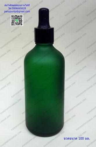 ขวด 100 มล.(3ใบ)สีเขียวขุ่น+ฝาดำ+บีบดำ
