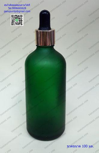 ขวด 100 มล.(3ใบ)สีเขียวขุ่น+ฝาทองเงา+บีบดำ