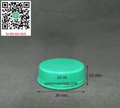 ตลับ 10 กรัม (100 ใบ) สีเขียว