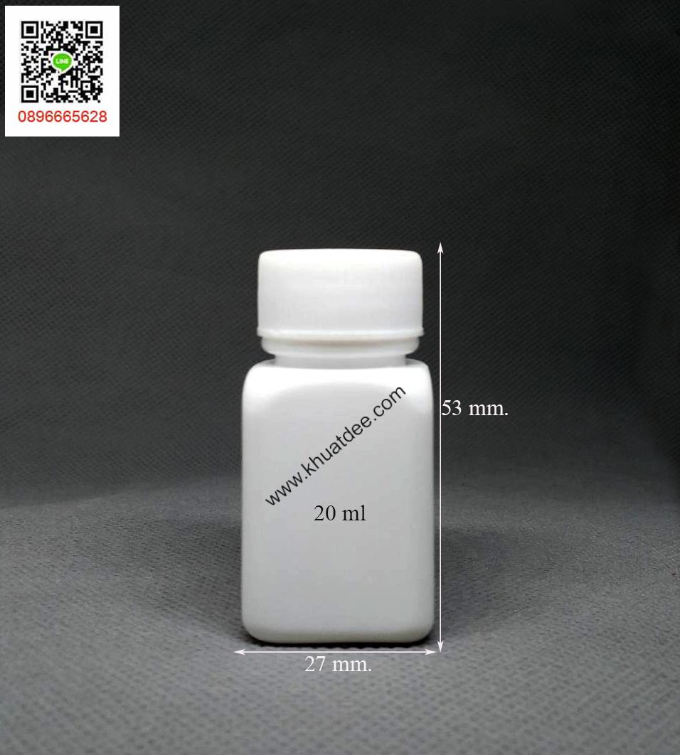 ขวด PE 20 มล.(416 ใบ)+ฝาสีขาว