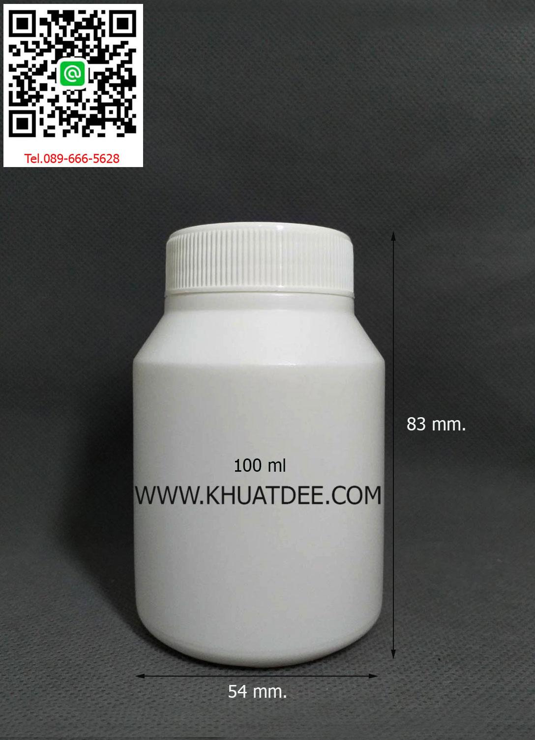 ขวด PE 100 มล.(416 ใบ)+ฝาสีขาว
