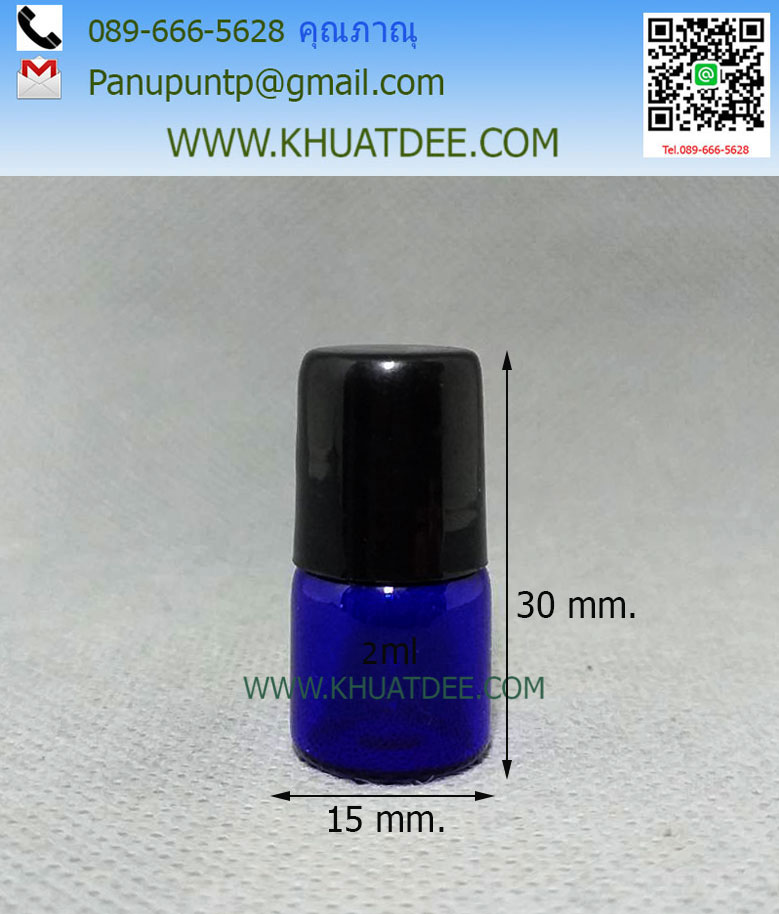ขวด 2 มล.สีน้ำเงิน (100 ใบ)+ลูกกลิ้งโลหะ+ฝาดำ