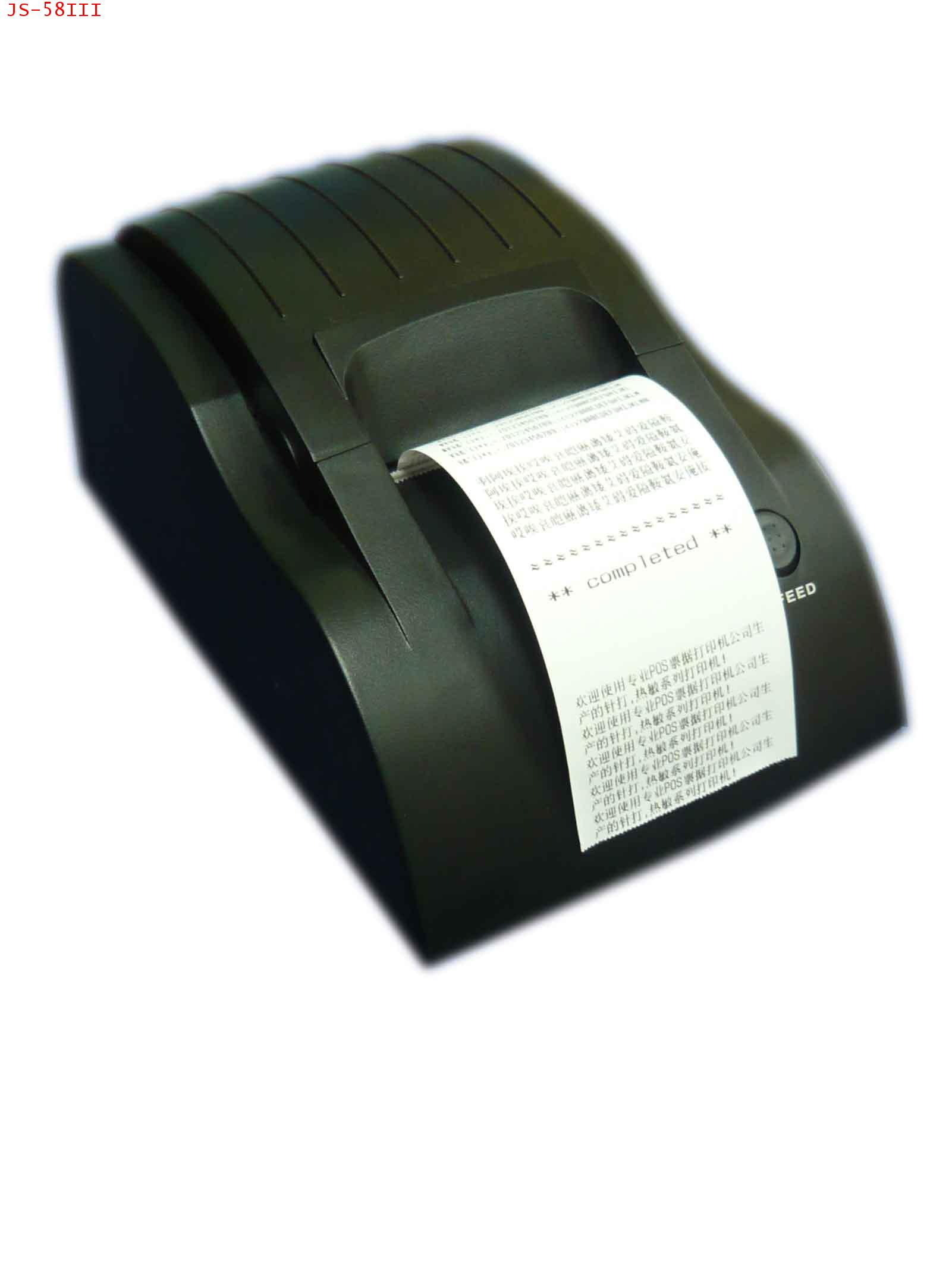 Thermal receipt printer JS-58III