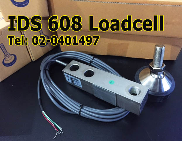 Loadcell IDS608 2
