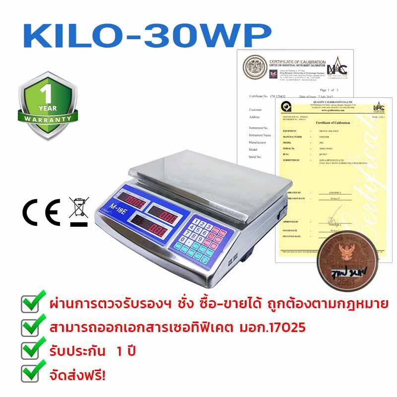 KILO-30WP