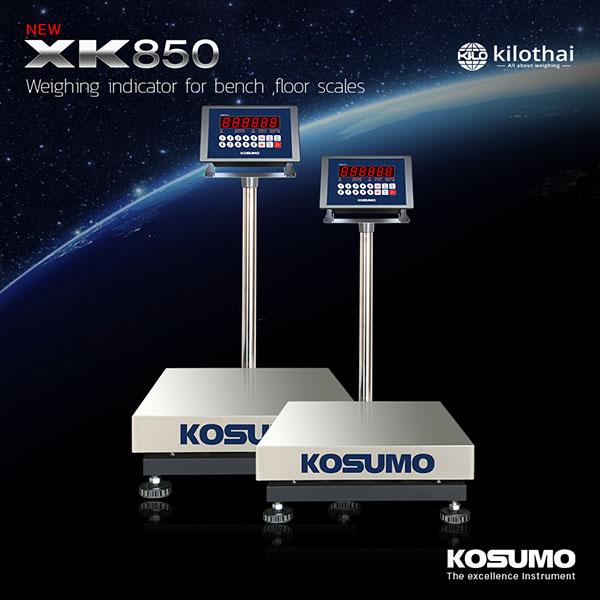 แท่นชั่งXK-850