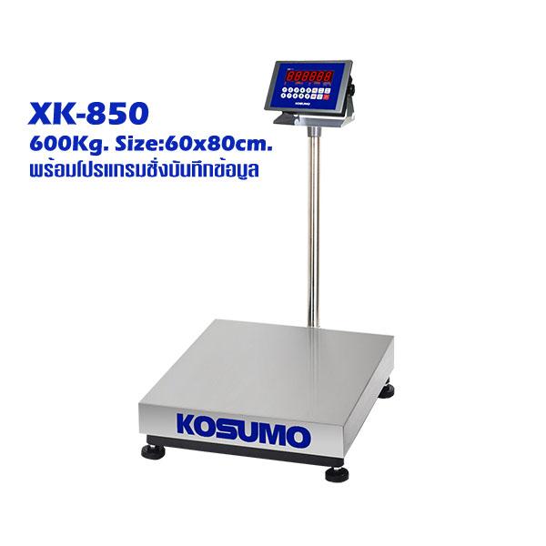XK-850 600KG.