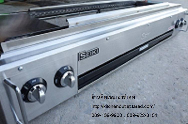 เตาปิ้งย่างอินฟราเรดไฟด้านข้าง 4 หัว มีพัดลมกระจายความร้อน ยี่ห้อ Seiki รุ่น IG-200
