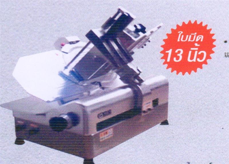 เครื่องสไลด์เนื้อแช่แข็ง ระบบอัตโนมัติ ขนาดใบมีด 13 นิ้ว รุ่น WDL-2A