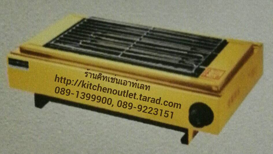 เตาปิ้งย่างไฟฟ้า ยี่ห้อนาโนเทค รุ่น JHD-99