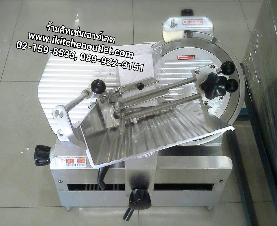 เครื่องสไลด์เนื้อแช่แข็ง ระบบอัตโนมัติ (ใบมีด 12 นิ้ว) รุ่น SL-300B