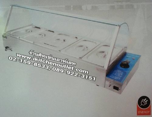 ถาดอุ่นอาหารไฟฟ้า 5 ถาด (ขนาด 37x116.5 ซม.) กระจกโค้ง