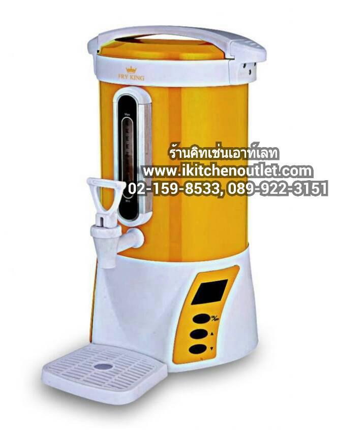 ถังต้มน้ำร้อนไฟฟ้า ระบบดิจิตอล ถังสแตนเลส 2 ชั้น  ขนาด 18 ลิตร ยี่ห้อ Fry King (สีเหลืองทอง)