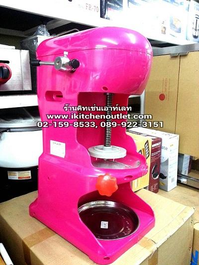เครื่องทำน้ำแข็งไสปุยนุ่น ราคาถูก (สีชมพู)