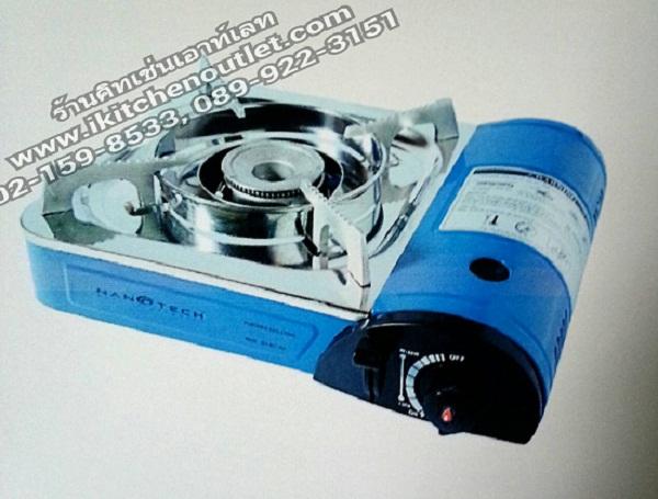 เตากล่องปิคนิค รุ่น BD-007-200 (ฟรีแก๊ส 1กระป๋อง)