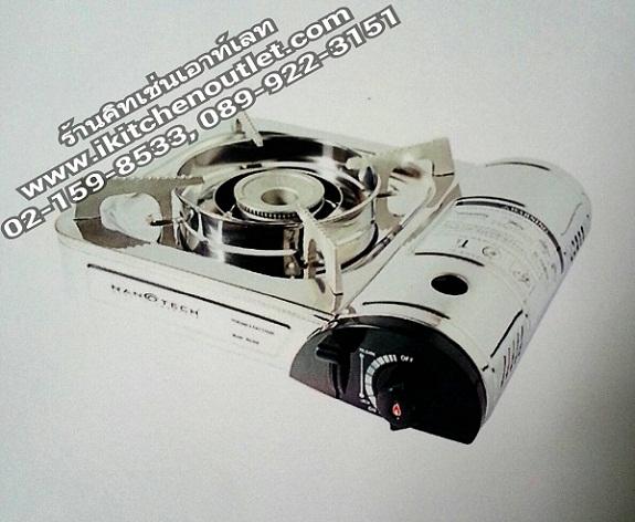 เตากล่องปิคนิค รุ่น BD-008 (ฟรีแก๊ส 1กระป๋อง)