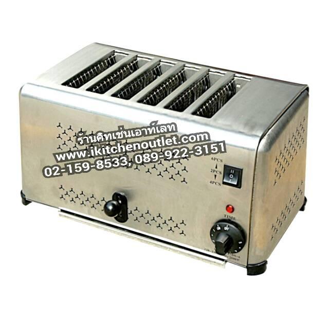 เครื่องปิ้งขนมปัง 6 ช่อง ยี่ห้อนาโนเทค รุ่น DS-6
