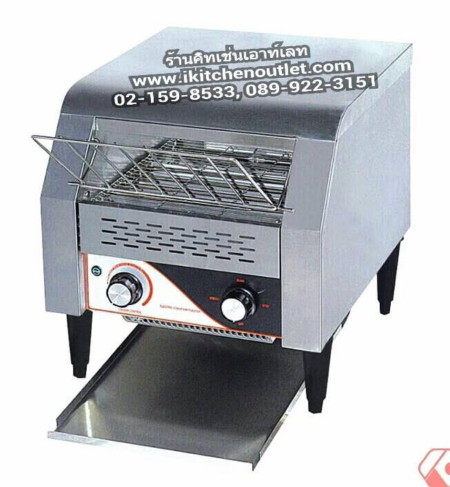 เครื่องปิ้งขนมปัง แบบสายพานลำเลี่ยง ยี่ห้อนาโนเทค รุ่น TT-150