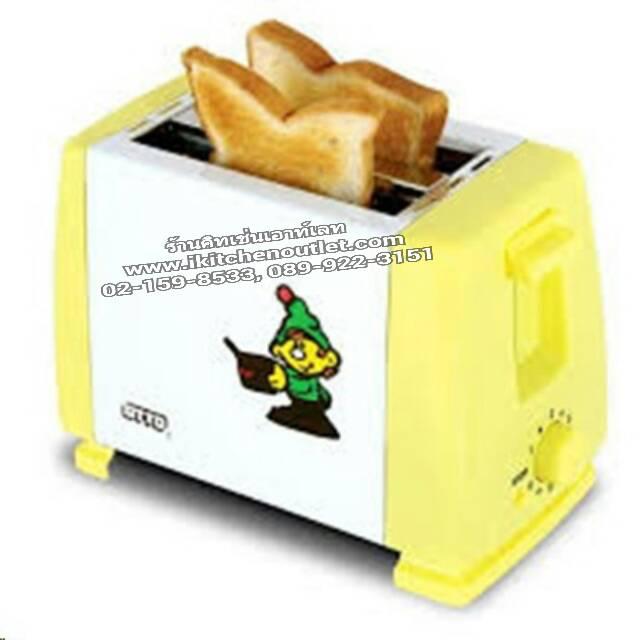 เครื่องปิ้งขนมปัง ขนาดเล็ก ยี่ห้อ OTTO รุ่น TT-133 ลดราคาพิเศษ