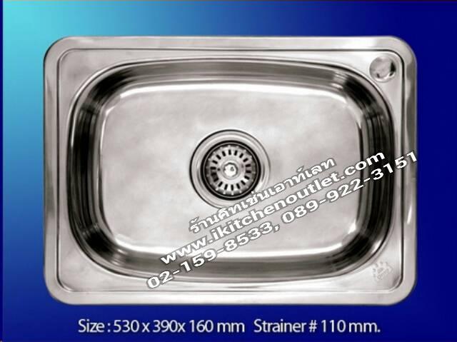 หน้าซิงค์ล้างจาน 1 หลุม สแตนเลส ยี่ห้อโอไฮโอ้ รุ่น 5339
