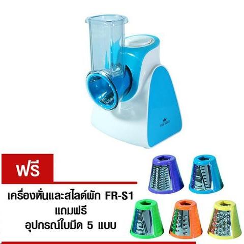 ��������������������������������������������������������� ������������������������������ ��������������� ������������ FR-S1
