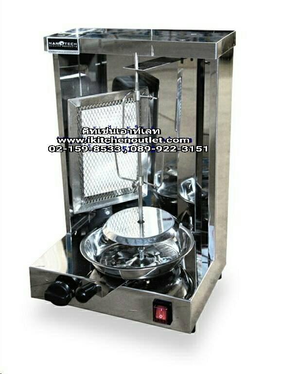 ตู้ย่างไก่(ตู้เคบับ) ใช้แก๊ส หัวอินฟาเรด ประหยัดแก๊ส 40  รุ่น Z06
