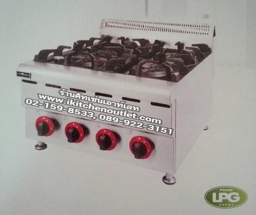 เตาแก๊ส 4 หัว (แบบ Professional) ให้ความร้อนสูง ยี่ห้อ นาโนเทค
