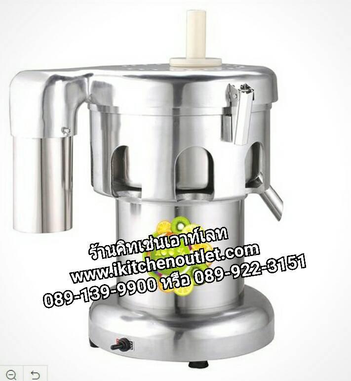 เครื่องสกัดน้ำผลไม้ แยกกาก  สแตนเลสทั้งตัว ยี่ห้อ อีตั้น ET-A2000