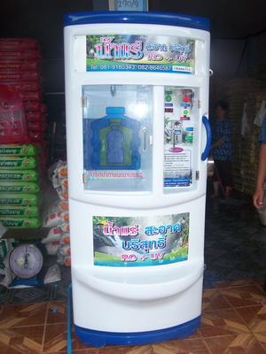 เครื่องซักผ้าหยอดเหรียญ  ตู้เติมเงินหยอดเหรียญ  ตู้น้ำดื่มหยอดเหรียญ  ตู้น้ำแร่หยอดเหรียญ