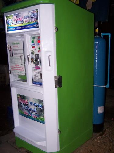 โครงการ SML ตู้น้ำดื่ม เครื่องซักผ้าหยอดเหรียญ ตู้เติมเงิน ตู้น้ำแร่ เครื่องชั่งน้ำหนักหยอดเหรียญ ทั