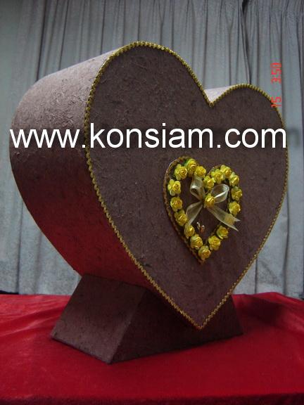กล่องหัวใจรักดวงเดียว