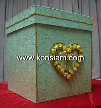 กล่องเหลี่ยมรัก ประทับใจ