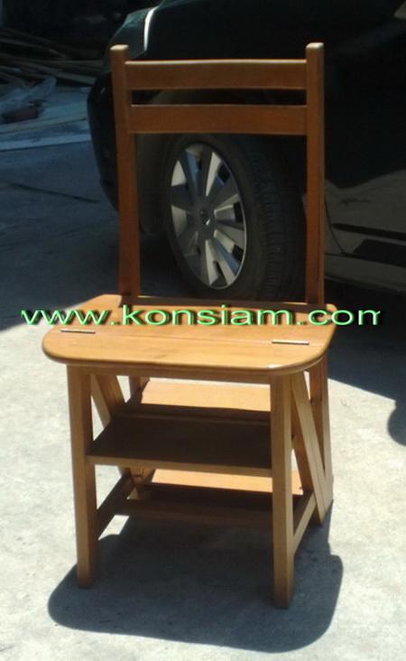 เก้าอี้แปลงกาย