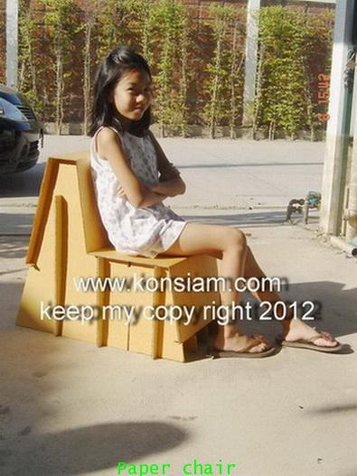 Pape chair 111