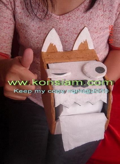 กล่องสำหรับใส่ทิชชูแบบม้วนเล็กทั่วไป