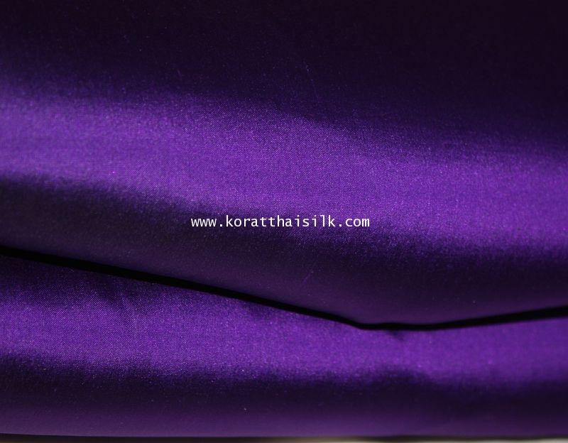 ผ้าไหม 2  เส้น สีม่วงพลัม