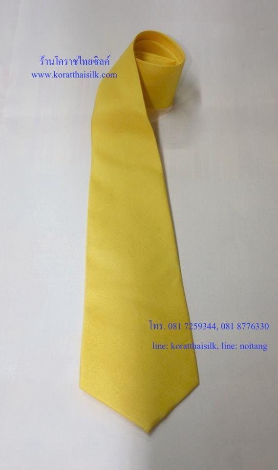 เนคไท สีเหลือง Size L