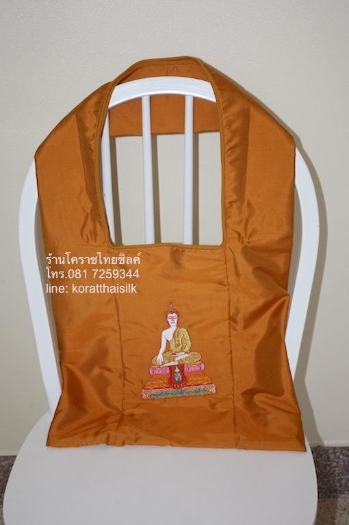 ย่ามผ้าไหมสีพระราชทาน ลายพระพุทธรูป