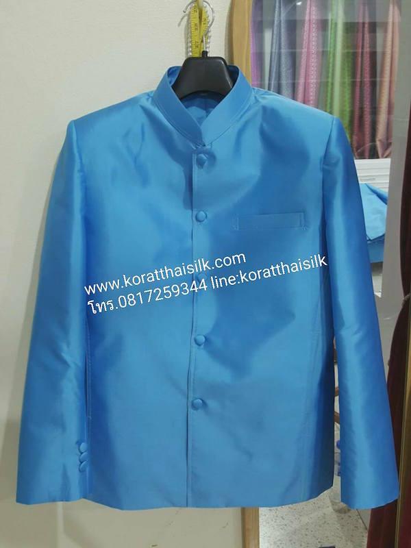 เสื้อไหมคอพระราชทานสีฟ้า Size L(1)ราคา 2,390.-