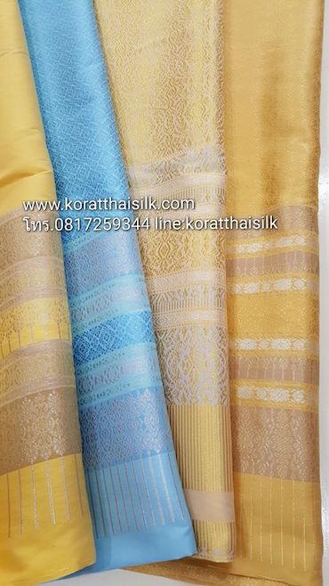 ผ้าไหมทอยกดอกสีเหลืองทอง มีราคา 1x,xxx - 2x,xxx