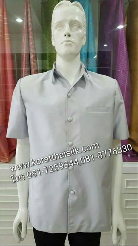 เสื้อไหมซาฟารี สีเทาเงิน Size M,L(1) ราคา 1,890.-