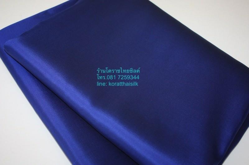 ผ้าไหม2เส้น สีน้ำเงิน